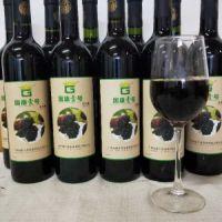 广西正宗桑葚酒-广西国康壹号桑果酒招商热线/厂家批发价格