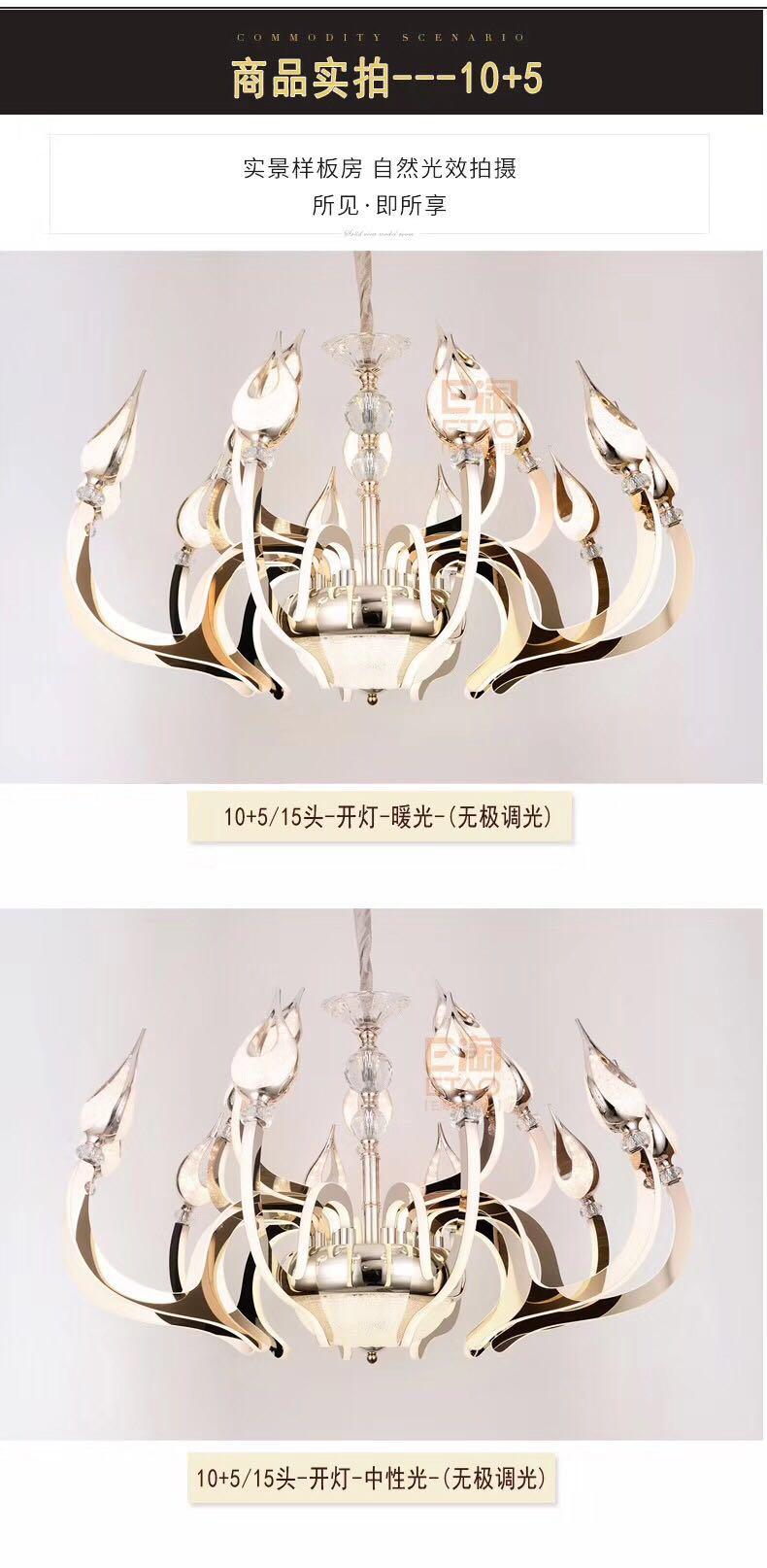 广州華普旭照明科技有限公司欧式现代吊灯厂家直销  欧式现代吊灯厂家批发