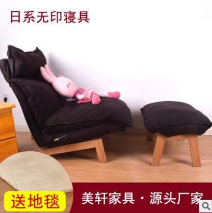 羽毛款单椅 羽毛款单椅报价羽毛款单椅生产厂家 羽毛款单椅哪家好 羽毛款单椅供应商