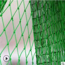 尼龙网/安全网直销 安全网批发商/安全网价格/厂家/报价 海跃化纤绳网欢迎广大用户来电咨询批发