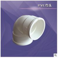 pvc弯头,pvc电工管件,pvc16-40弯头配件,浙江pvc弯头