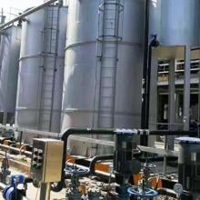 专业煤矿污水处理设备