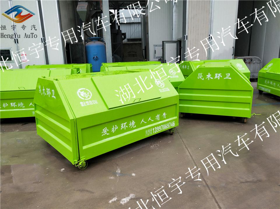 长安3方垃圾箱定做 方形垃圾箱价格 方形垃圾箱图片 方形垃圾箱厂家直销