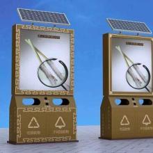 厂家批发太阳能灯箱 太阳能灯箱批发 太阳能灯箱生产商