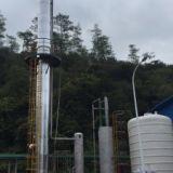 氨氮废水达到国家排放标准