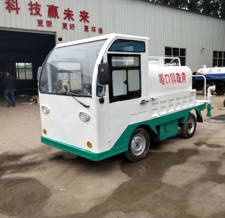 厂家直销多功能绿化洒水车 电动喷洒车 多功能绿化洒水车