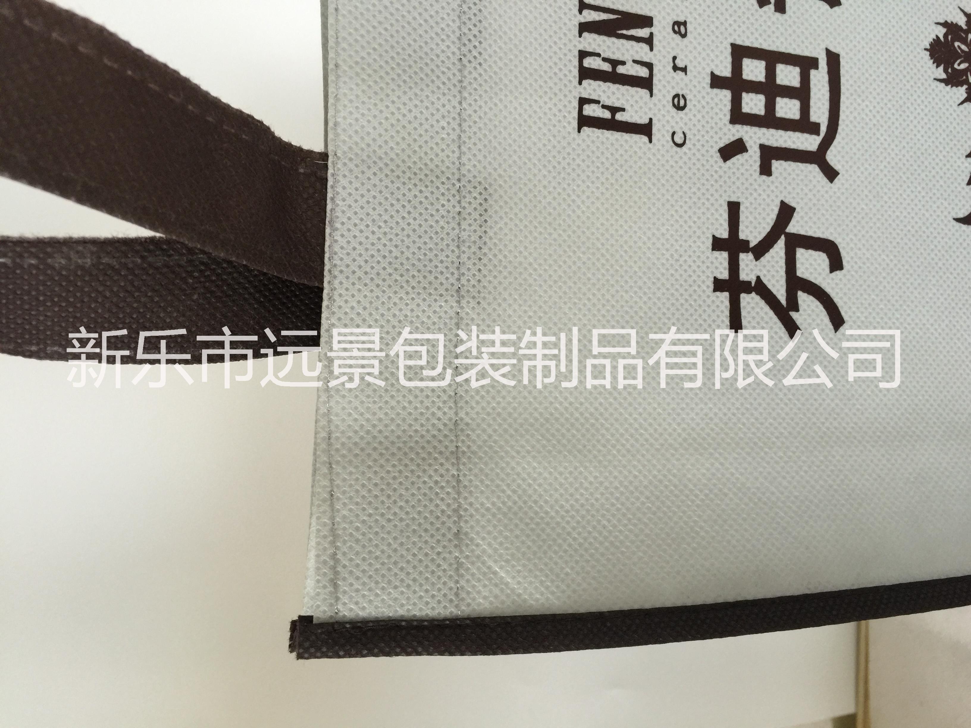 无纺布手提袋厂家现货加印logo覆膜立体袋定制礼品袋子 食品外包装 服装鞋子袋子 无纺布袋厂家免费设计加印logo