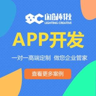郑州app开发,小程序开发,网站图片