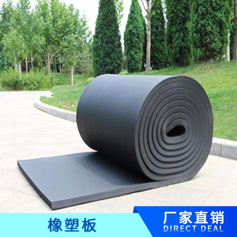 橡塑板|橡塑保温板|橡塑海绵保温板|橡塑吸音棉|B1级橡塑板|B2级橡塑板|贴箔橡塑板