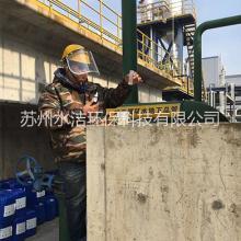 工业循环水处理维保,中央空调维保图片