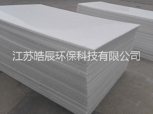 板材 板材厂家 板材直销 供应板材 板材报价 板材供应商 板材批发