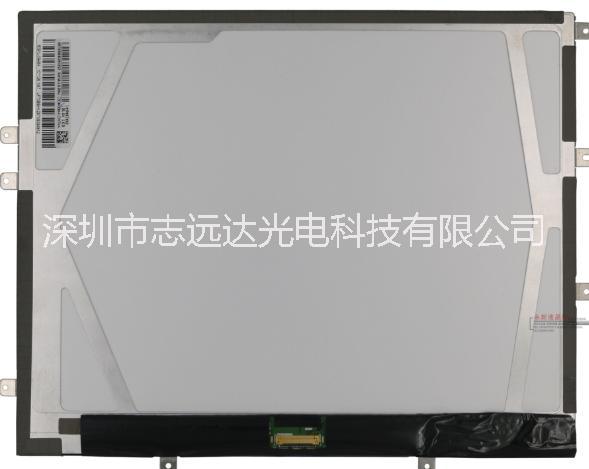 长期供应 LTN097X02 B01 AL LP097X02 9,.7寸液晶屏