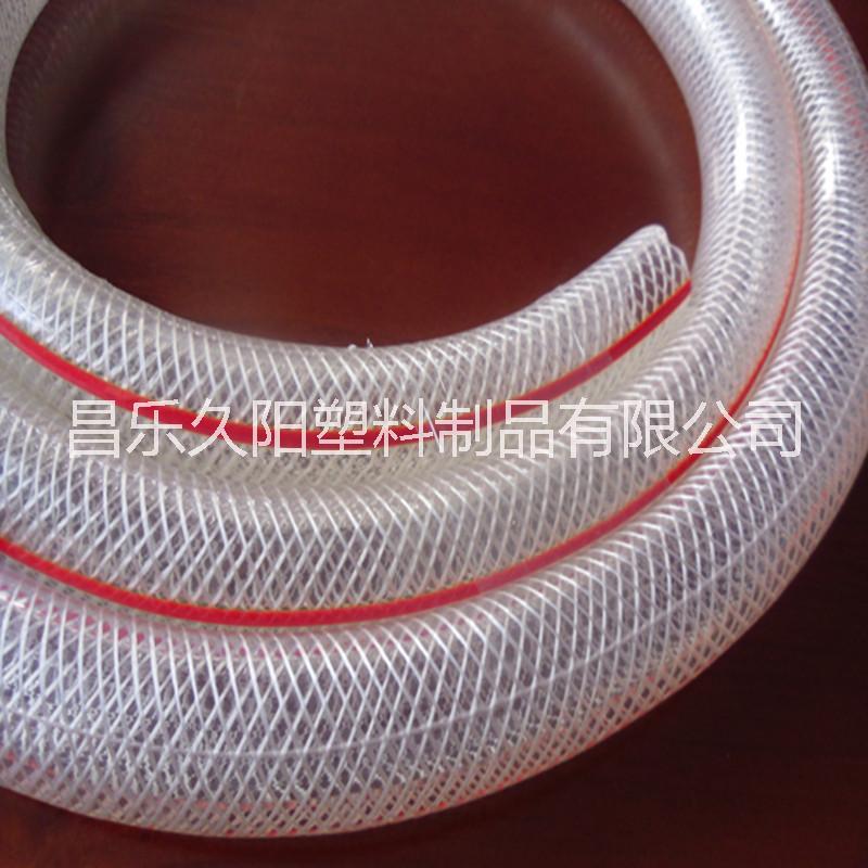 供应输水PVC纤维增强软管 PVC纤维管厂家直销 输水PVC线管厂家直销批发