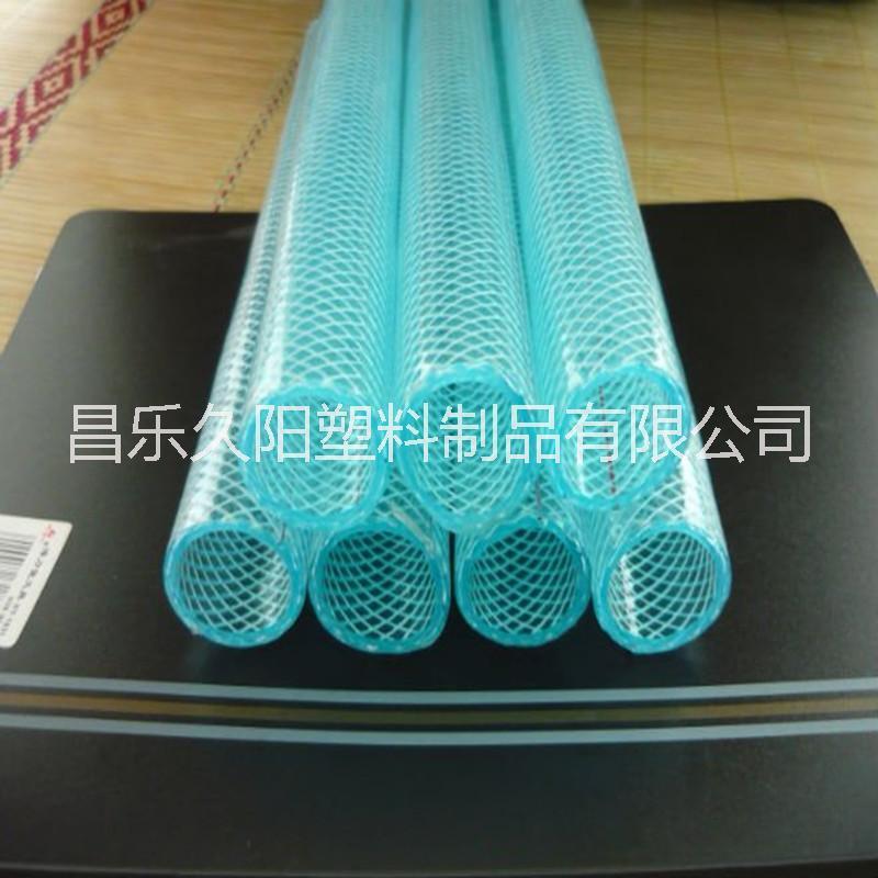 供应输水PVC纤维增强软管 PVC纤维管厂家直销 输水PVC线管厂家直销批发 供应PVC纤维增强软管