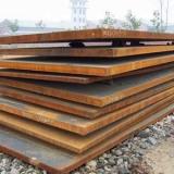 优质12cr1mov合金 低合金板价格 q345b低合金钢板厂家