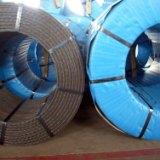 供应预应力钢绞线厂家 预应力钢绞线报价 钢绞线厂家