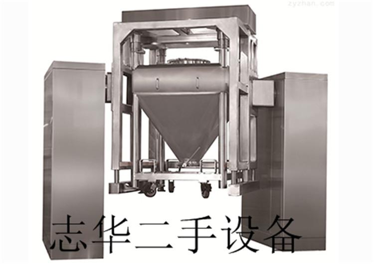 固定料斗混合机厂家/报价/长期供应/山东二手V型混合机/价格/规格/公司电话