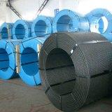 供应矿用钢绞线 矿用钢绞线厂家 矿用钢绞线批发 天津钢绞线