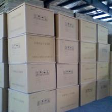 蜂窝纸箱图片 专业蜂窝纸箱 扬州蜂窝纸箱批发价格批发