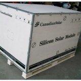 钢带木箱-扬州钢带箱-扬州出口木箱-扬州钢带拼装箱