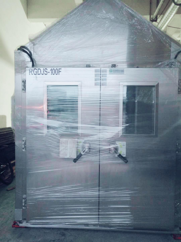 灭火型高低实验箱、武汉防爆高低温箱、电池用老化高低温箱
