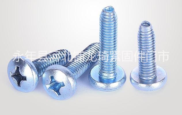 三角牙螺丝A电气柜螺丝6*12