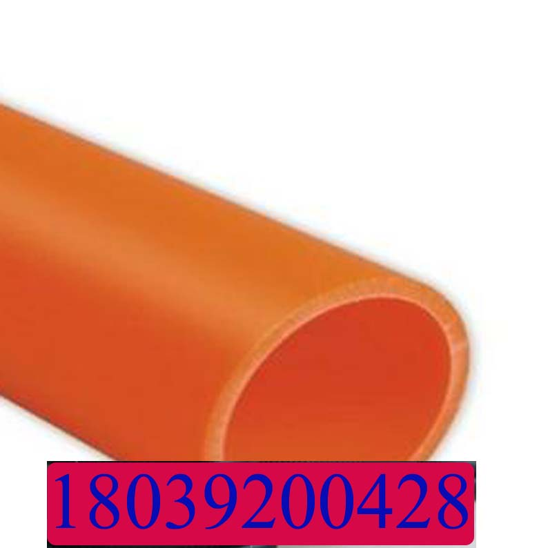 mpp电力管厂家电力通讯管公称直径200mm价格