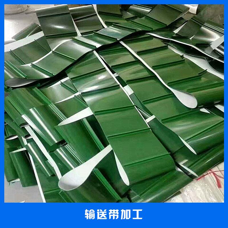 厂家直销PVC接头输送带价格,厂家直销2mm墨绿色pvc输送带,厂家直销PVC接头输送带