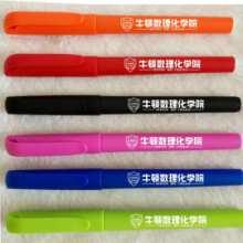 河南广告笔厂,郑州广告签字笔,医药公司中性广告宣传笔