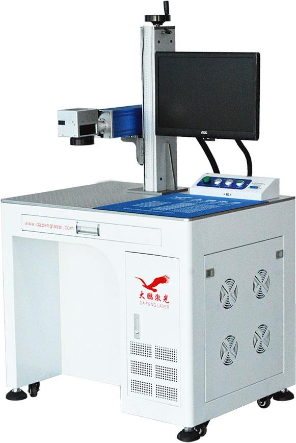 深圳光纤激光镭雕机激光打码机手机盖板激光打标机