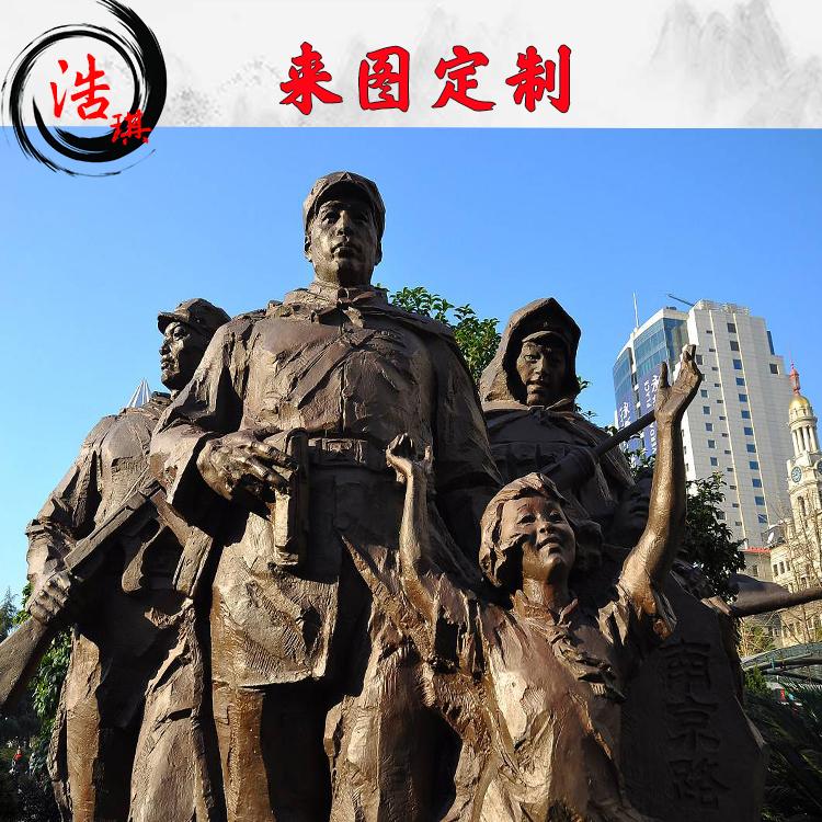 红军雕像 铜红军雕像 红军雕像定制 供应红军雕像 革命城市雕塑 河北铜雕生产厂家 军旅城市雕塑 铜雕红军雕像