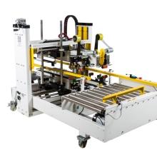 PSS-02S半自动封箱机 自动纸箱封箱机 自动封箱器 开箱封箱一体机批发