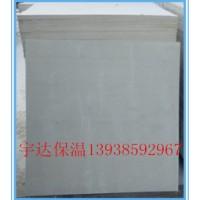 耐温棉板  橡胶石棉板 耐温板  橡胶石棉板 石棉板技术 石棉板设备 水泥板