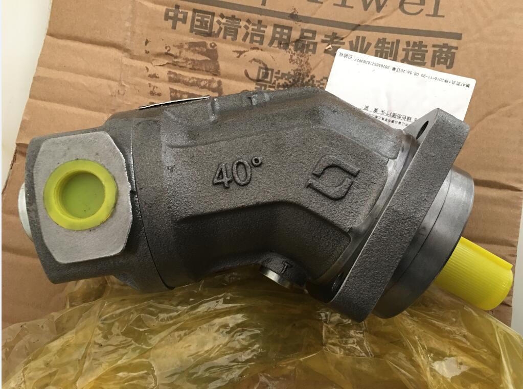 力士乐液压马达A2FO80/61 原装力士乐液压马达