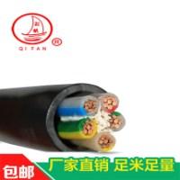 电缆YJVWD-江苏浙江上海电缆YJVWD厂家/批发商供应商价位价格  上海电缆YJVWDZB
