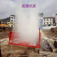 龙岩市建筑工程洗轮机价格图片