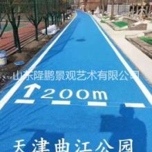 山东MMA彩色透水沥青-滨州透水保护剂-滨州透水添加剂
