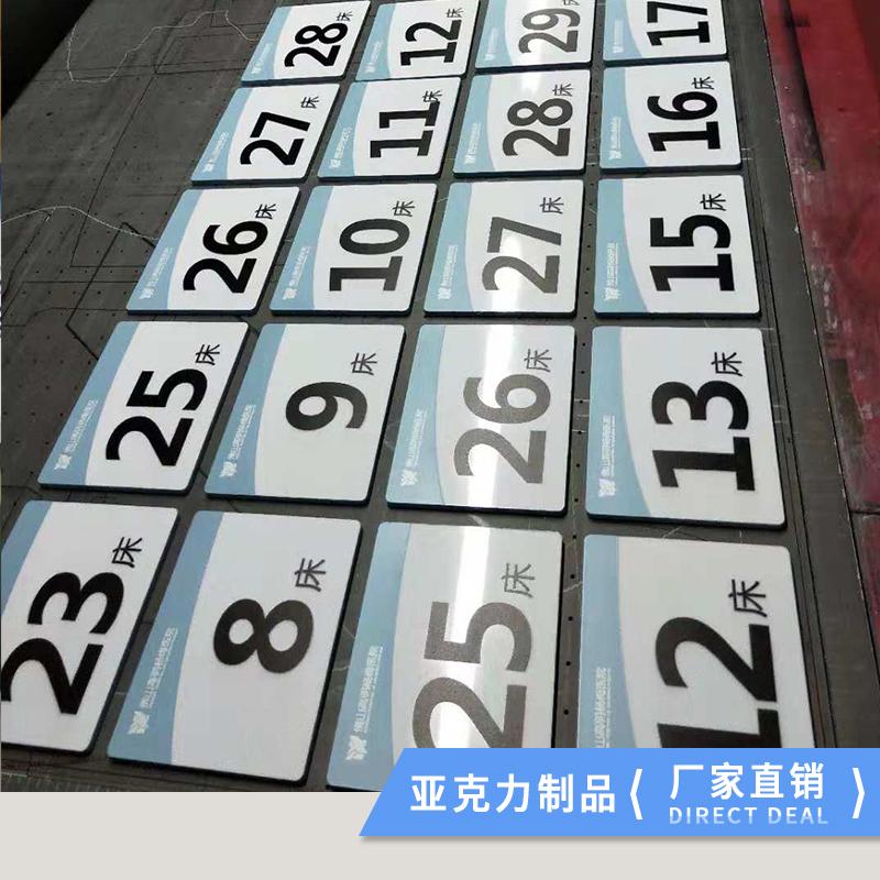 东莞亚克力UV彩印厂家定制报价、东莞亚克力UV彩印加工厂供应商批发
