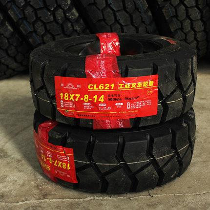 济南朝阳叉车轮胎18x7-8 供应叉车轮胎 朝阳轮胎18x7-8 济南朝阳差叉车轮胎18x7-8