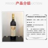 法国红酒招商,酒庄红酒定制,青岛