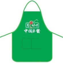 各种围裙上海定做厂家挂脖围裙广告促销围裙一次性围裙批发批发