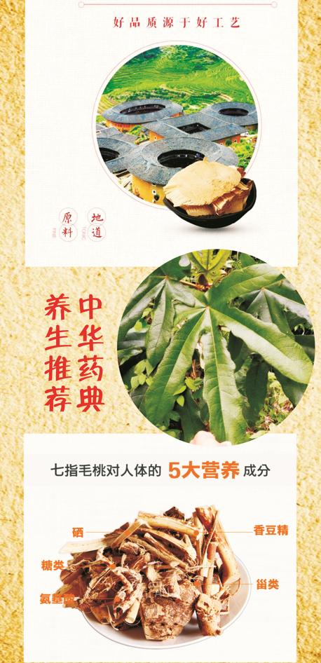 石参根种子/虎尾轮种子