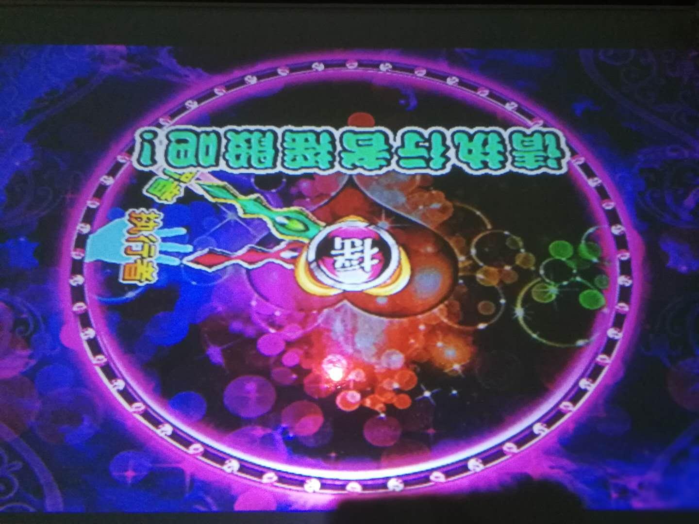 光娱夜场娱乐机无加盟费风险低 桌面投影游戏加盟 夜场娱乐机价格优惠