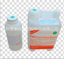 环氧树脂/水晶胶水/饰品胶水