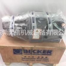 BECKER 贝克DVT3.80罗兰印刷机气泵 丝印机真空泵 雕刻机风泵图片