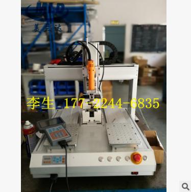 美兰达MLD6331自动取螺丝锁螺丝机/自动取自动放螺丝