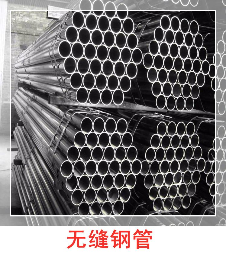 常州厚壁无缝钢管厂家电话,徐州厚壁无缝钢管供应商,徐州厚壁无缝钢管价格-报价