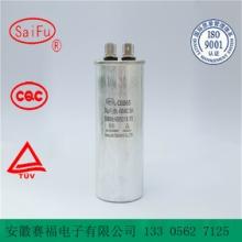 CBB65空调电容压缩机电容油濅