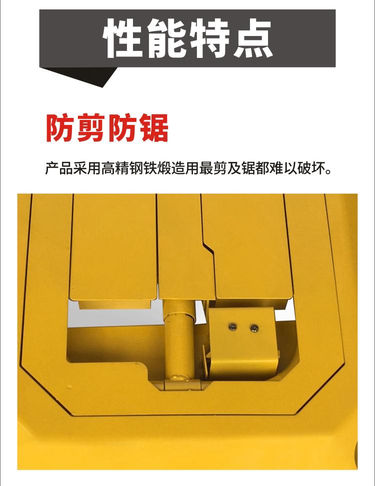 佛山厂家直销  粤盾交通防压八角锁车位锁汽车地锁加固车锁(图2)