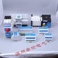 东保厂家促销 RMFD3火灾监控探测模块 电流式火灾监控主机接线距离